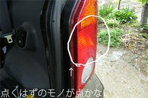 20090506_01.jpg