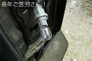 20090506_04.jpg
