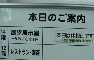 20090511_04.jpg
