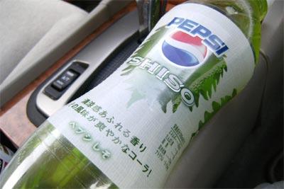 20090707_01.jpg