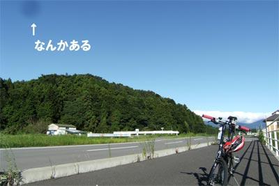 20090907_01.jpg