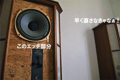 20090912_04.jpg