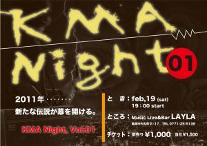 KMA-NIGHT-001.jpg