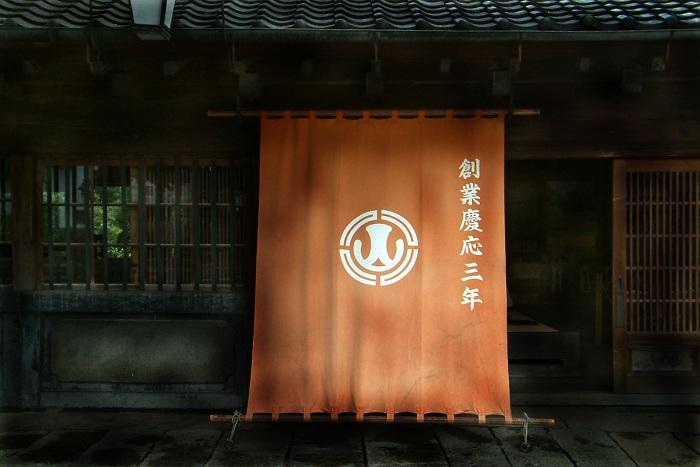 旧家 栃木市