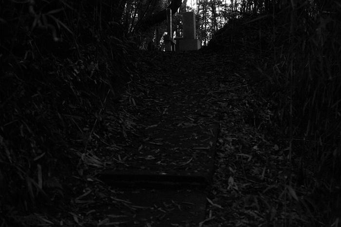 墓場への道 2