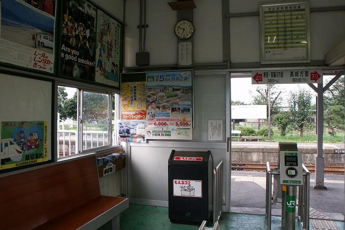 八高線丹荘駅