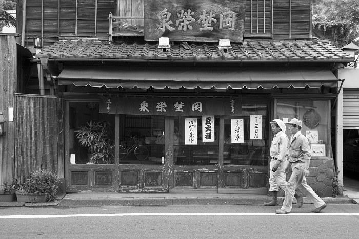 谷中の和菓子屋さん