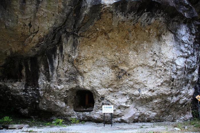 旧小滝火薬庫跡