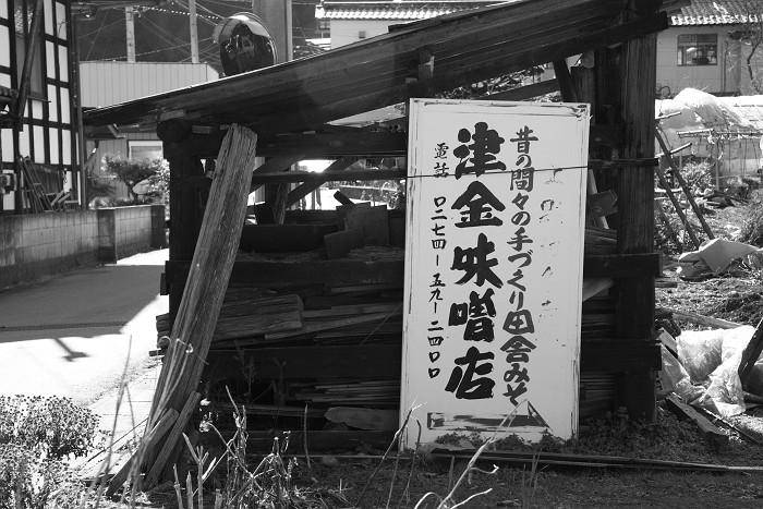 上野村にて