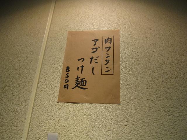 IMG_2142.jpg