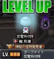 LvUP173.jpg
