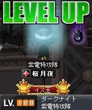LvUP188.jpg