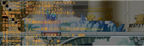 Maple110410_015625.jpg