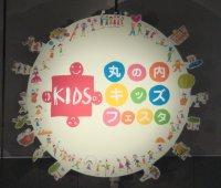 kids_02