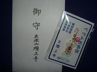 200315-3.jpg