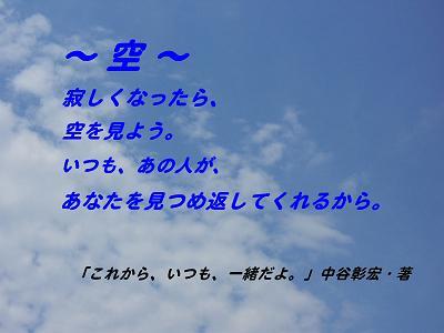 200720-8.jpg