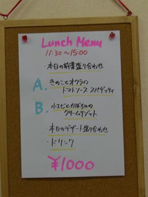 nana19.12.13.10.jpg