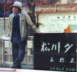 若き日の内田康夫先生
