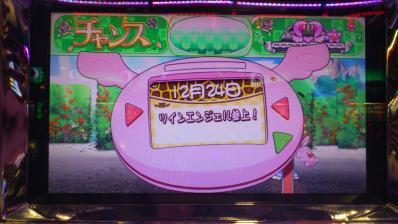 DSC_0096_convert_20111225232300.jpg