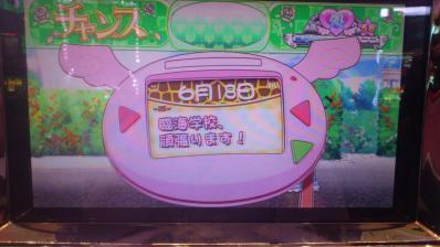 DSC_0114_convert_20120106234753.jpg