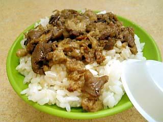 台湾 魯肉飯