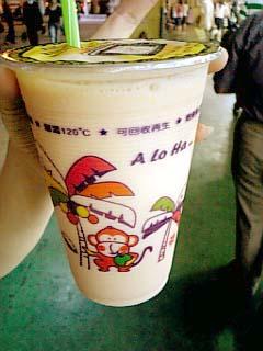 台湾 パパイヤ牛乳