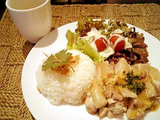 Saigon Cafe DEP