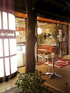 Cafe de Cachette 外観
