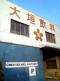 cheesecake factory 駐車場