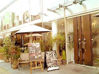Flamingo Cafe グラッセリア青山