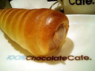 100% CHOCOLATE CAFE チョコロネ