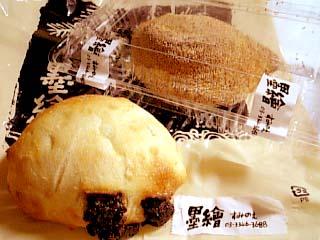 墨繪 パン