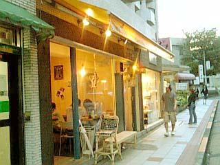 SHOTO CAFE 外観