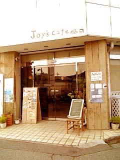 Joy's cafe 入口