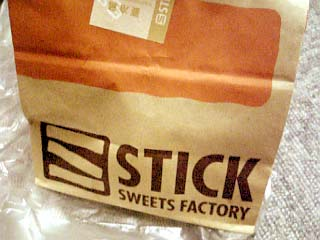 STICK SWEETS FACTORY 袋