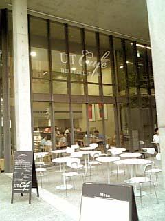 UTcafe 外観