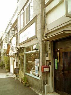 Sacra Cafe. 外観