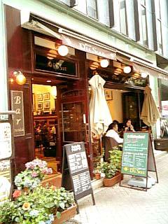 Bar DEL SOLE 外観