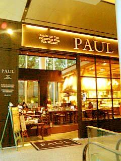 PAUL 外観