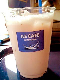 ILE CAFE 仙台生いちごラッシー