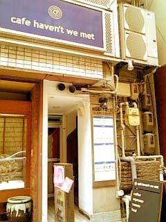cafe haven't we met 外観