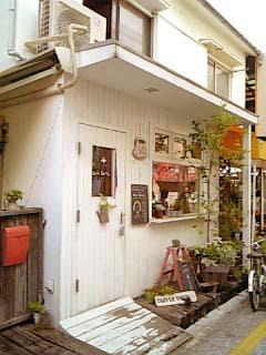 Cafe Lotta 外観