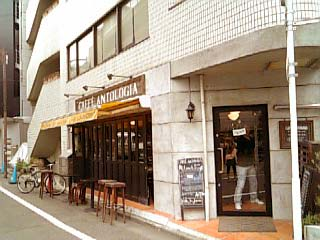 CAFFE ANTOLOGIA 外観