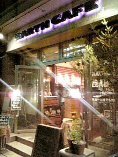 EARTH CAFE 外観