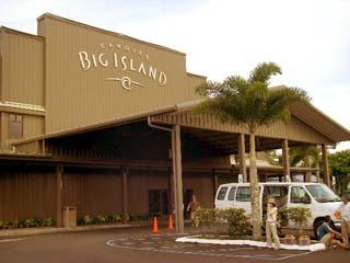 BIG ISLAND CANDIES 外観