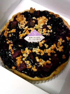 らぽっぽ 2006年6月紫芋アップルパイ