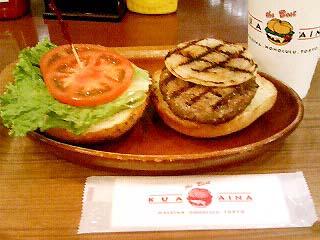 KUA'AINA ハンバーガー