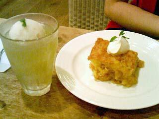 AfternoonTea 緑茶ピーチフロート&アップルパイ