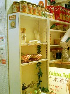 ハチクロカフェ 棚