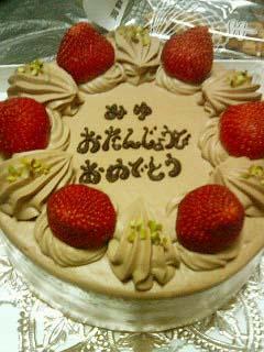 アルプス 誕生日ケーキ